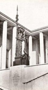 Monuments aux morts de la France Libre - Palais de Tokyo (Paris)